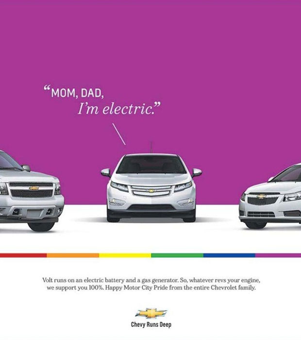Chevy car comes out of the closet
