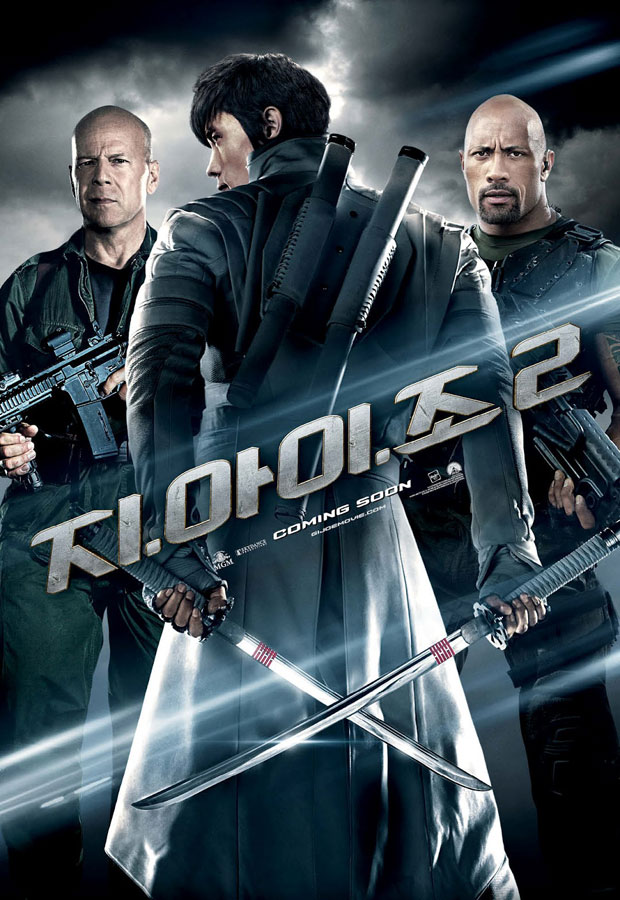 Bruce Willis And The Rock In New 'G.I. Joe: Retaliation' Poster